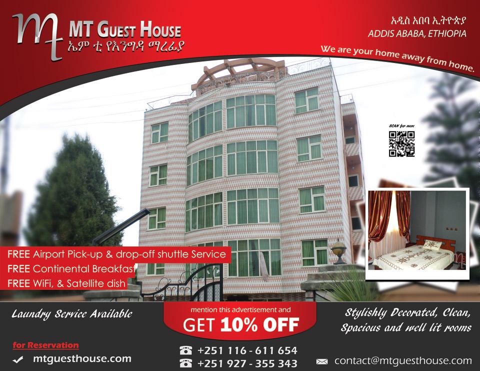 MT_Guest_house_landing