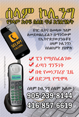Selam Calling
