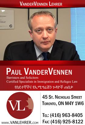 Paul VanderVennen