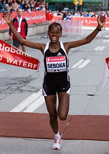 Photo : Scotia Bank Marathon